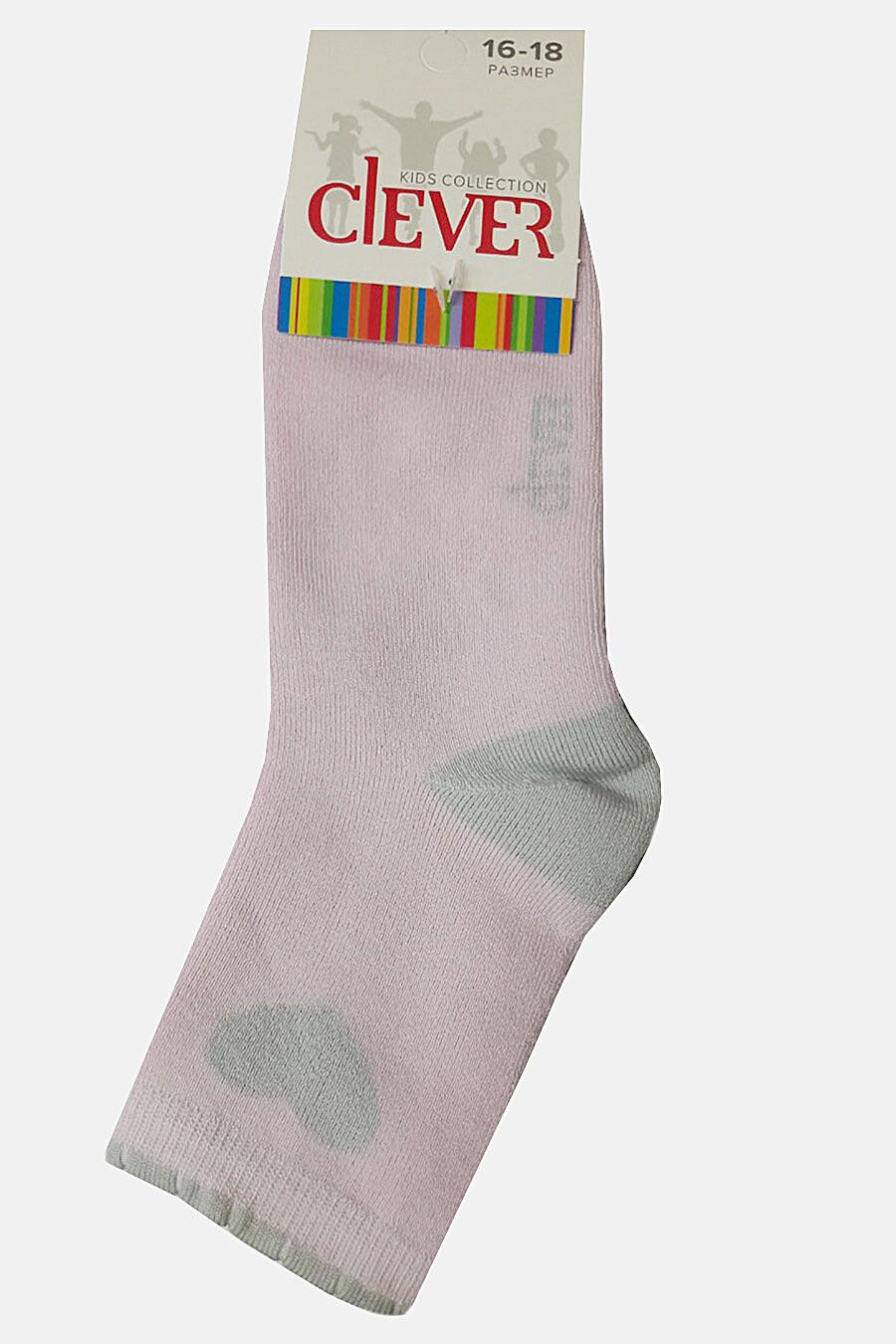Носки для девочек CLEVER 156560 купить оптом от производителя. Совместная покупка детской одежды в OptMoyo