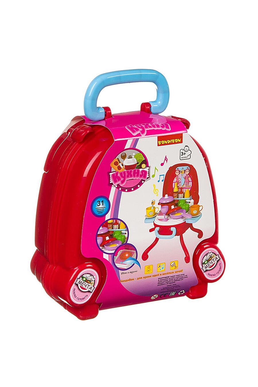 Игровой набор для детей BONDIBON 156758 купить оптом от производителя. Совместная покупка игрушек в OptMoyo