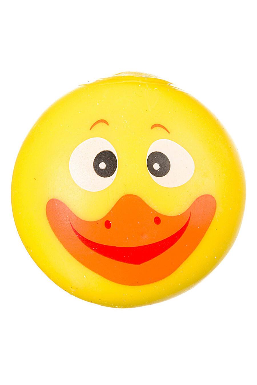 Стрессбол для детей BONDIBON 156839 купить оптом от производителя. Совместная покупка игрушек в OptMoyo