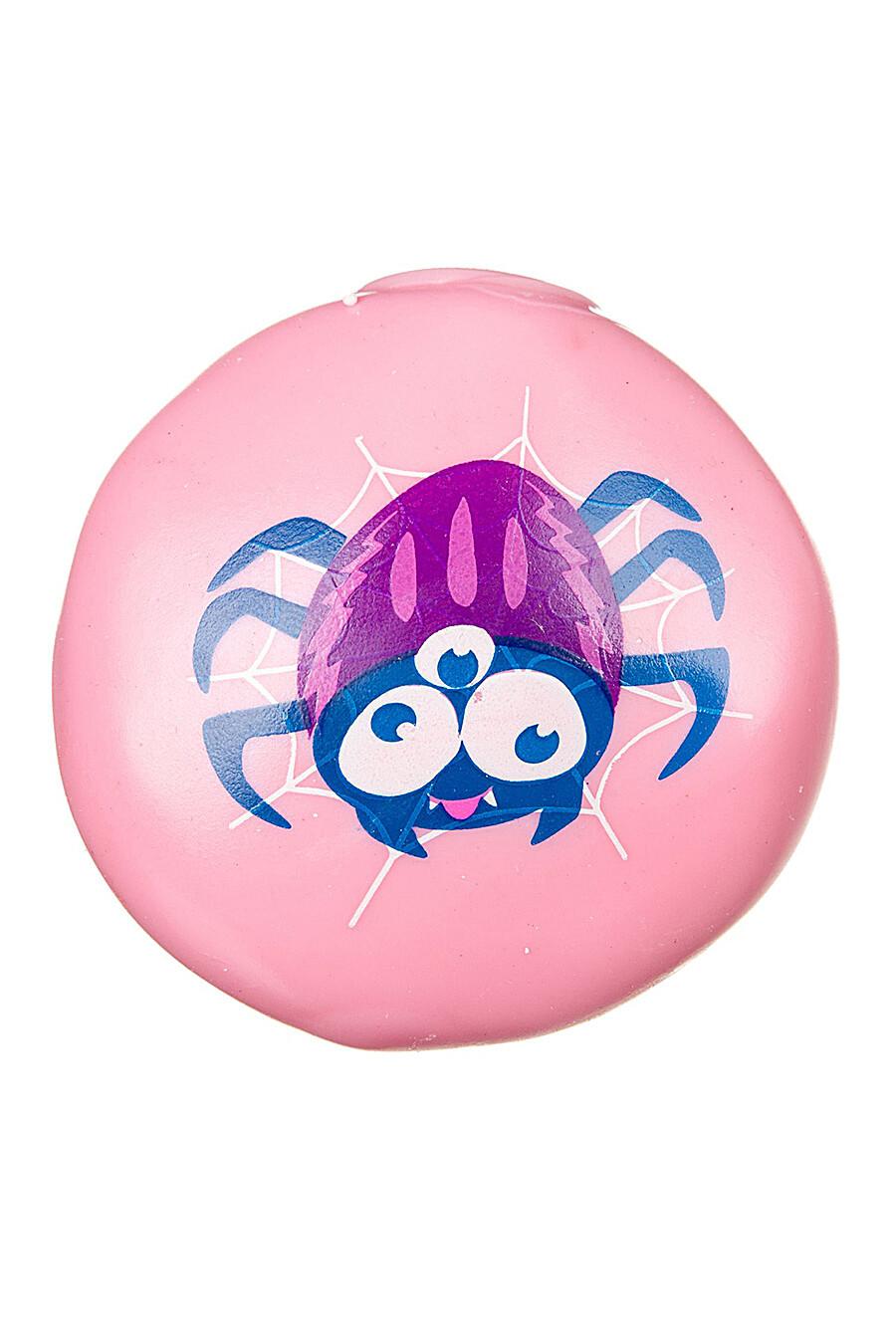 Стрессбол для детей BONDIBON 156848 купить оптом от производителя. Совместная покупка игрушек в OptMoyo