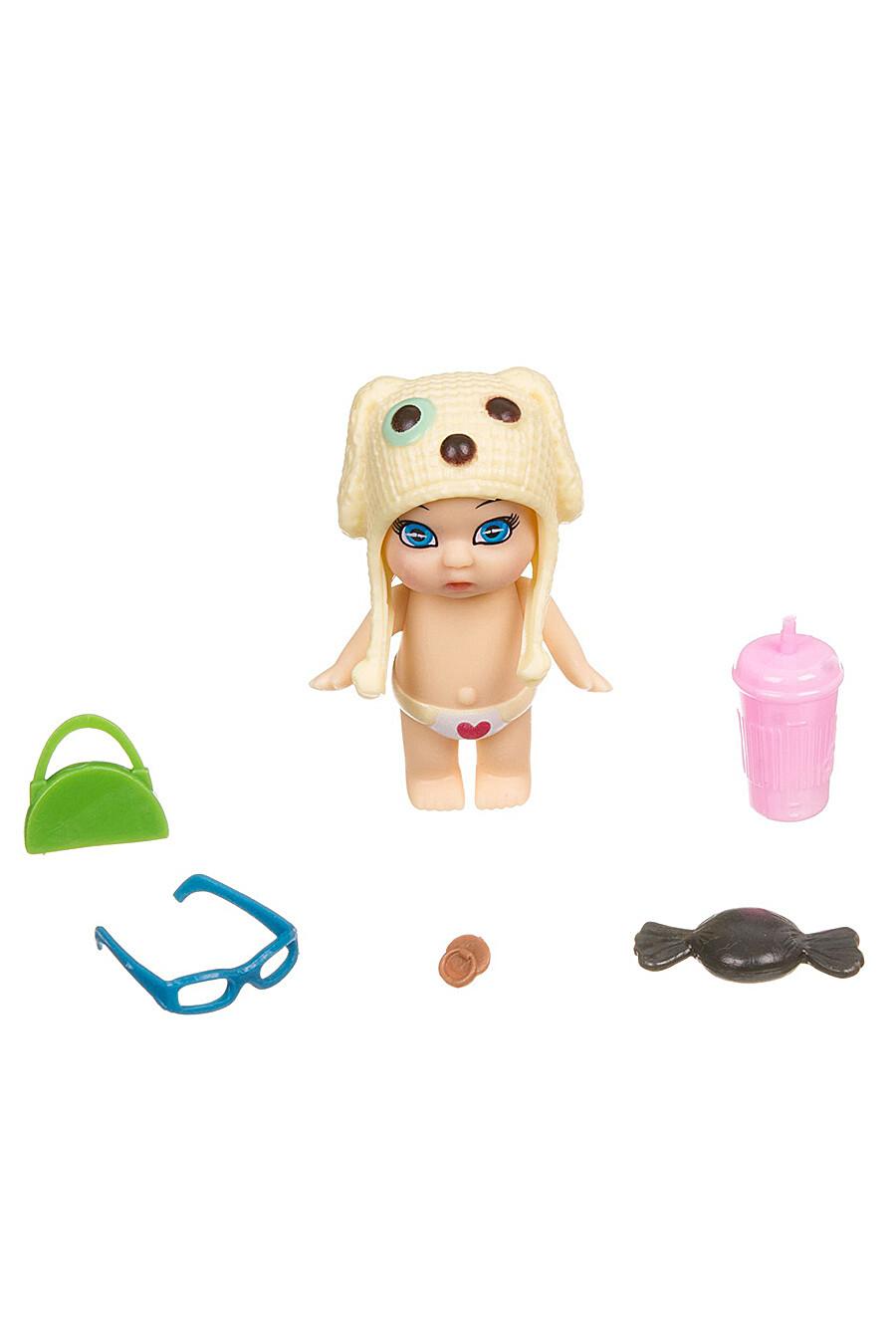 Игровой набор для детей BONDIBON 157157 купить оптом от производителя. Совместная покупка игрушек в OptMoyo