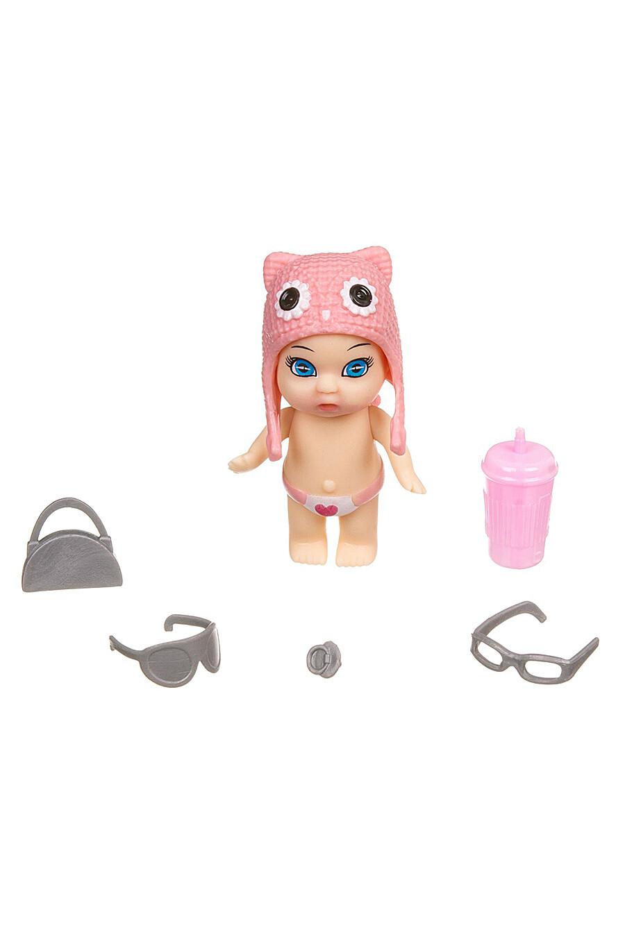 Игровой набор для детей BONDIBON 157160 купить оптом от производителя. Совместная покупка игрушек в OptMoyo