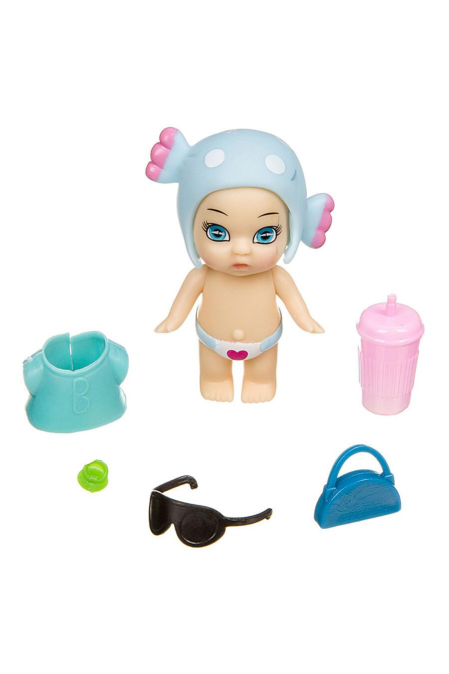 Игровой набор для детей BONDIBON 157163 купить оптом от производителя. Совместная покупка игрушек в OptMoyo