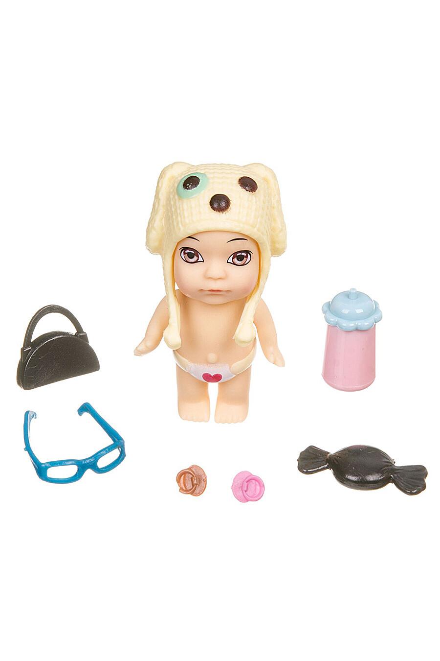 Игровой набор для детей BONDIBON 157169 купить оптом от производителя. Совместная покупка игрушек в OptMoyo