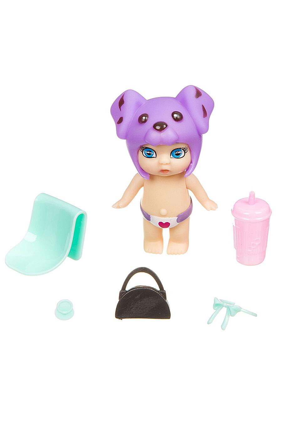 Игровой набор для детей BONDIBON 157175 купить оптом от производителя. Совместная покупка игрушек в OptMoyo