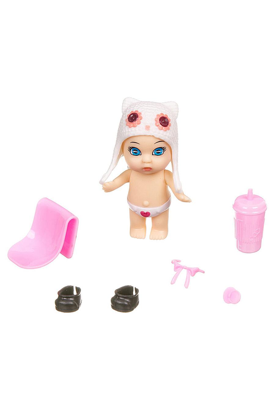 Игровой набор для детей BONDIBON 157181 купить оптом от производителя. Совместная покупка игрушек в OptMoyo