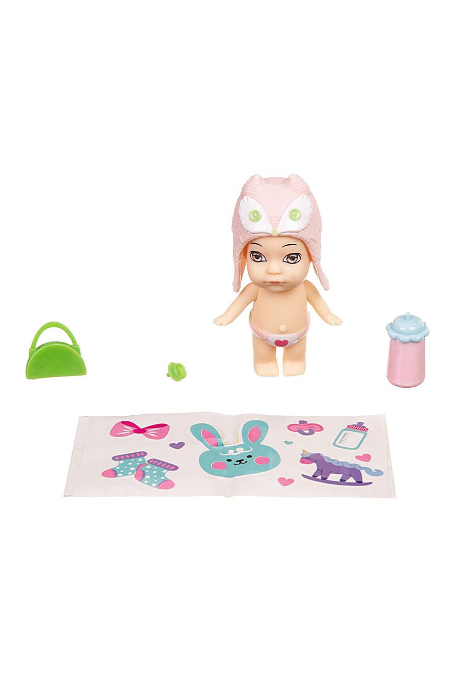 Игровой набор для детей BONDIBON 157208 купить оптом от производителя. Совместная покупка игрушек в OptMoyo