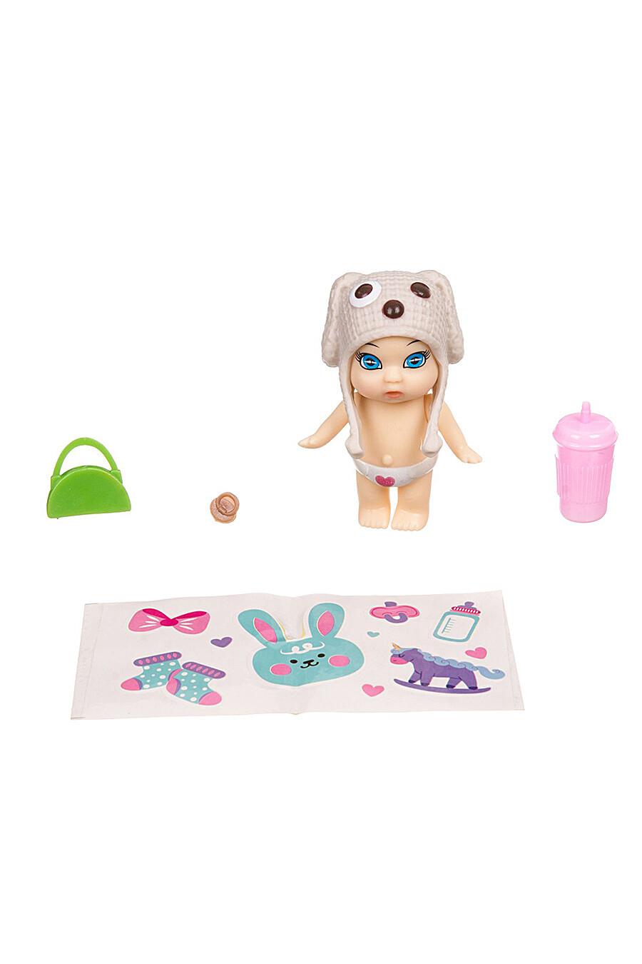 Игровой набор для детей BONDIBON 157211 купить оптом от производителя. Совместная покупка игрушек в OptMoyo