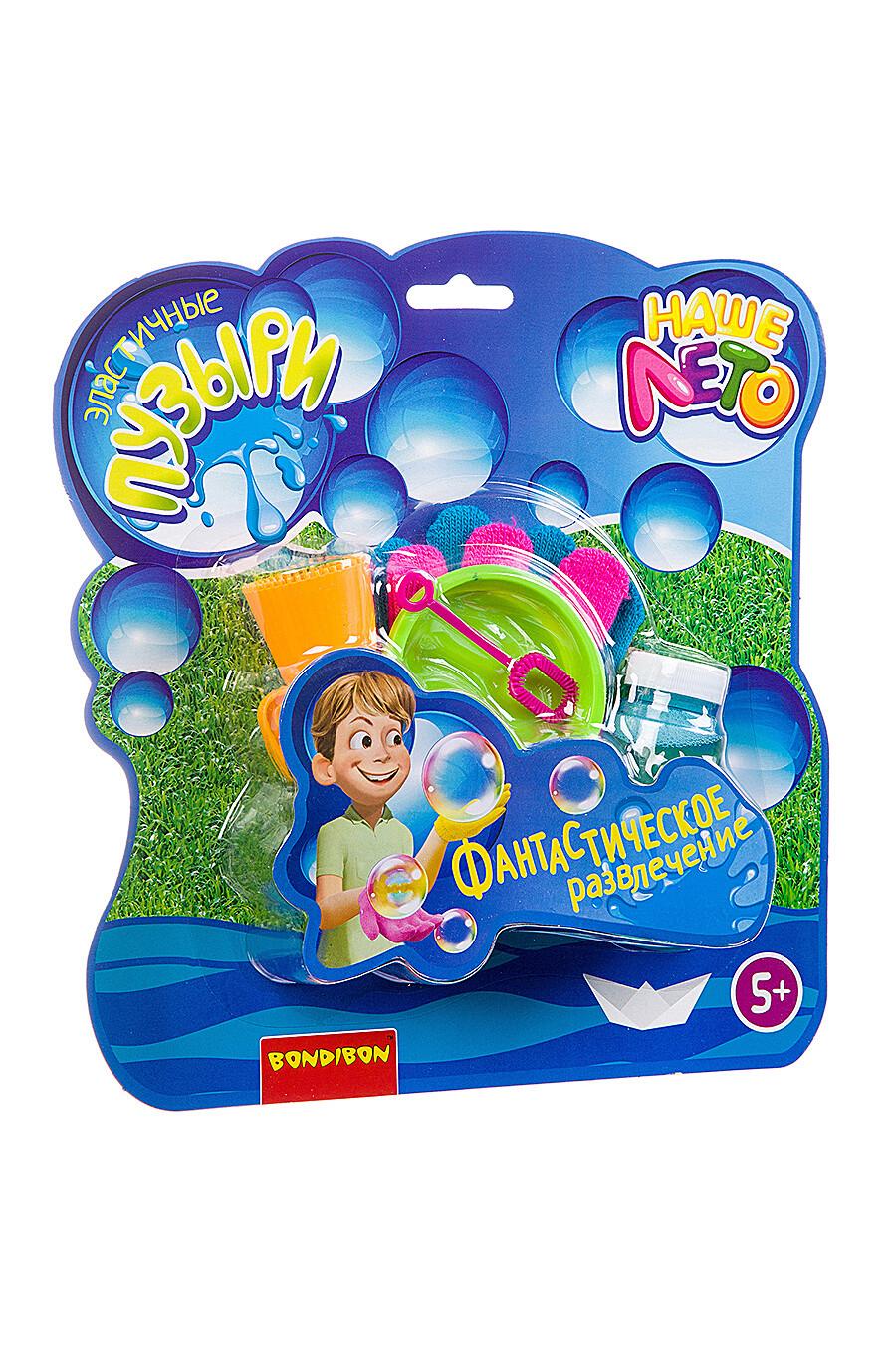 Мыльные пузыри для детей BONDIBON 157265 купить оптом от производителя. Совместная покупка игрушек в OptMoyo