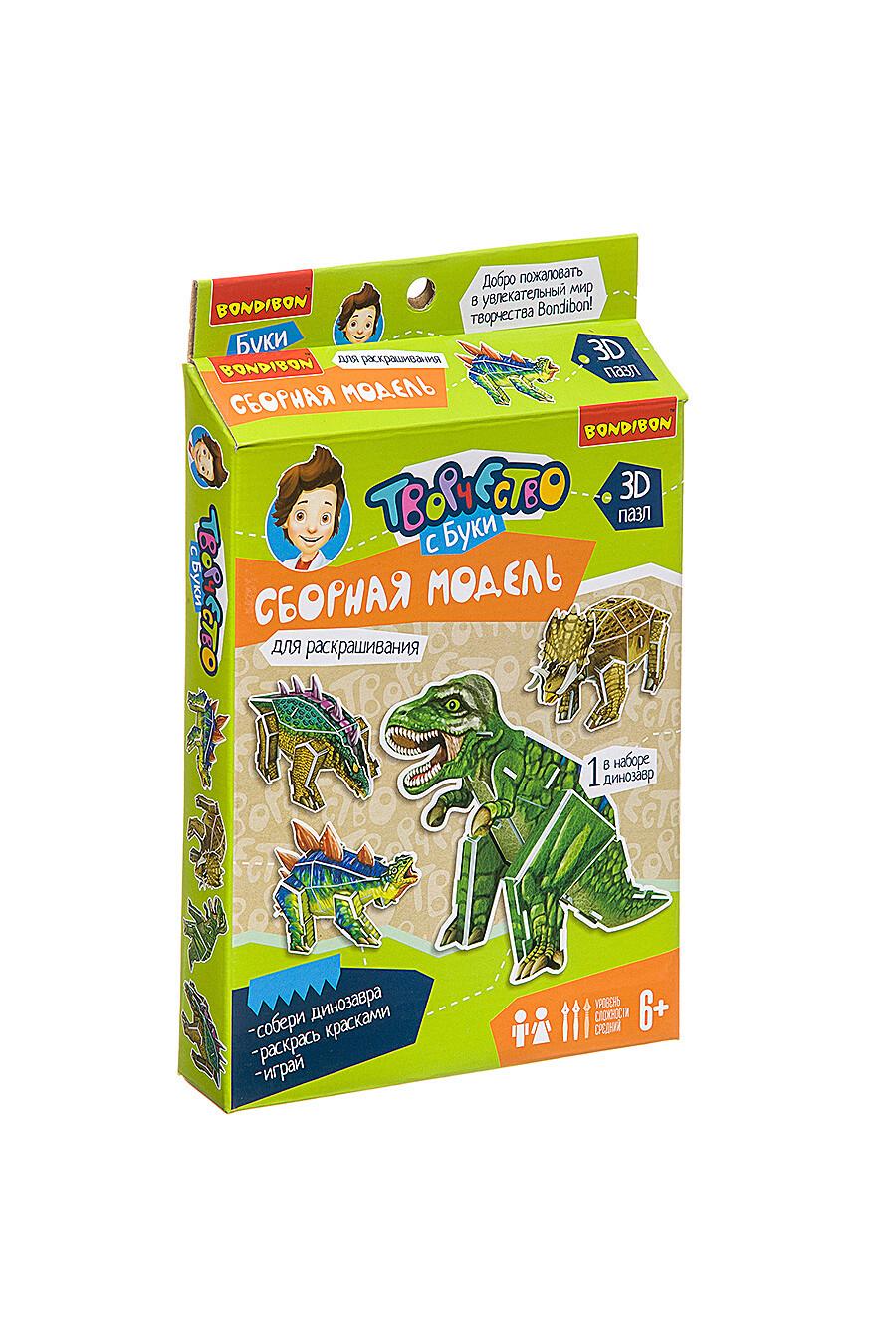 Мини-конструктор для детей BONDIBON 157355 купить оптом от производителя. Совместная покупка игрушек в OptMoyo