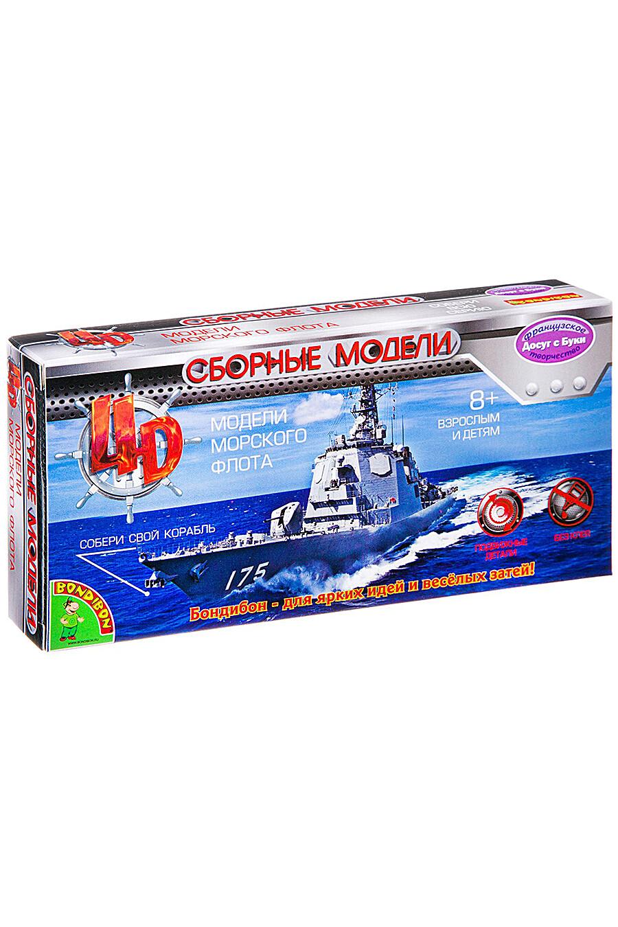 Мини-конструктор для детей BONDIBON 157358 купить оптом от производителя. Совместная покупка игрушек в OptMoyo