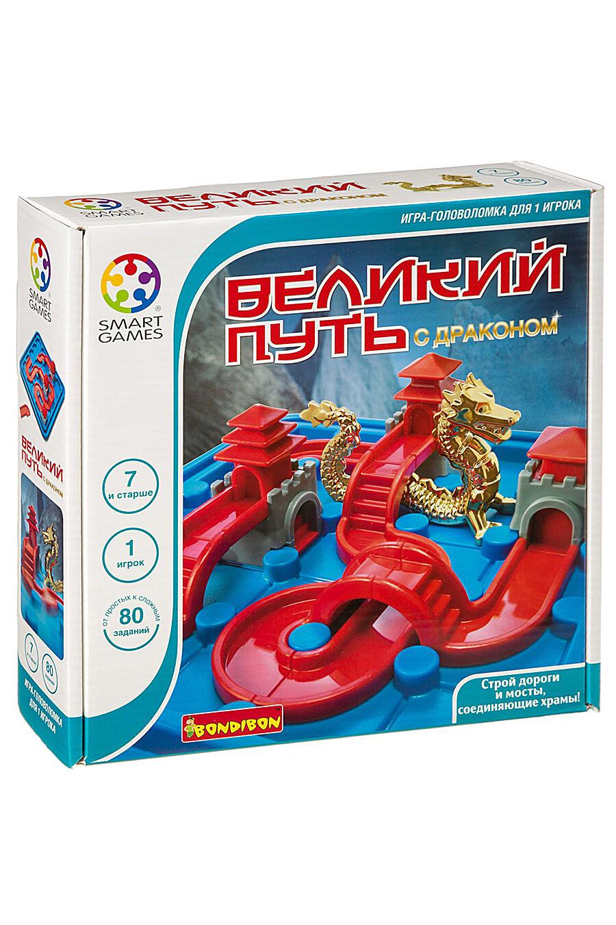 Логическая игра для детей BONDIBON 157472 купить оптом от производителя. Совместная покупка игрушек в OptMoyo