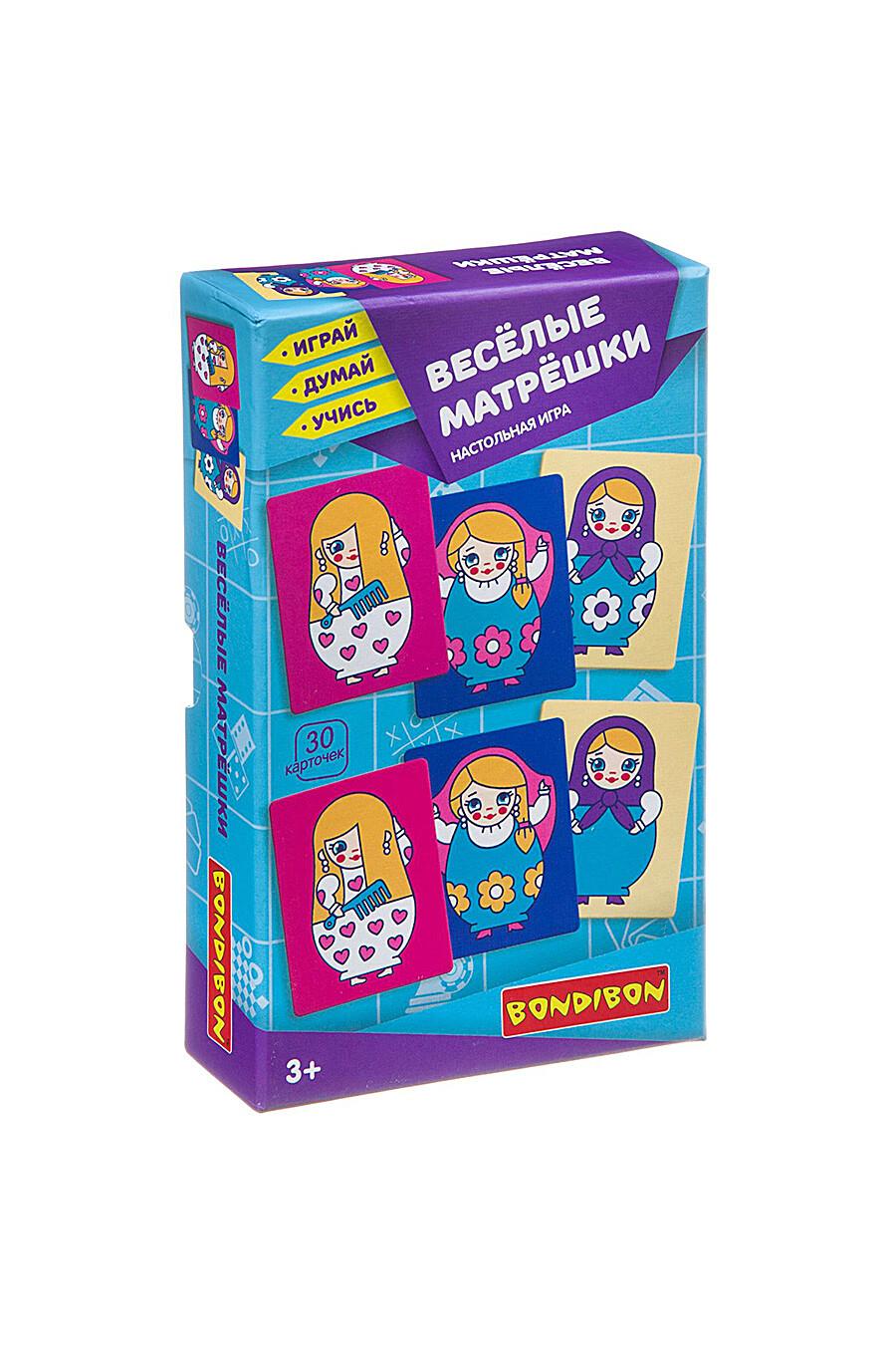 Настольная игра для детей BONDIBON 157484 купить оптом от производителя. Совместная покупка игрушек в OptMoyo