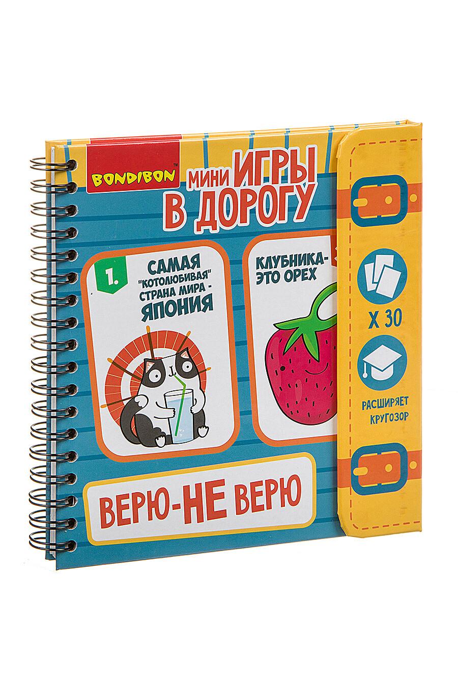 Настольная игра BONDIBON (157491), купить в Moyo.moda