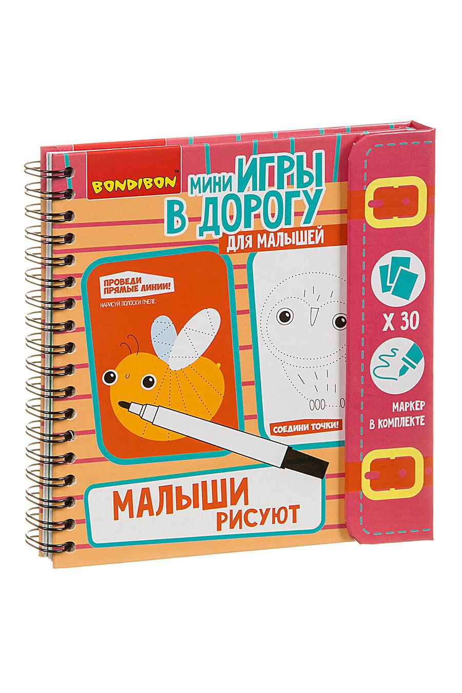Настольная игра для детей BONDIBON 157496 купить оптом от производителя. Совместная покупка игрушек в OptMoyo