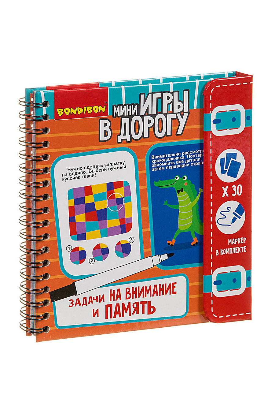 Настольная игра для детей BONDIBON 157499 купить оптом от производителя. Совместная покупка игрушек в OptMoyo
