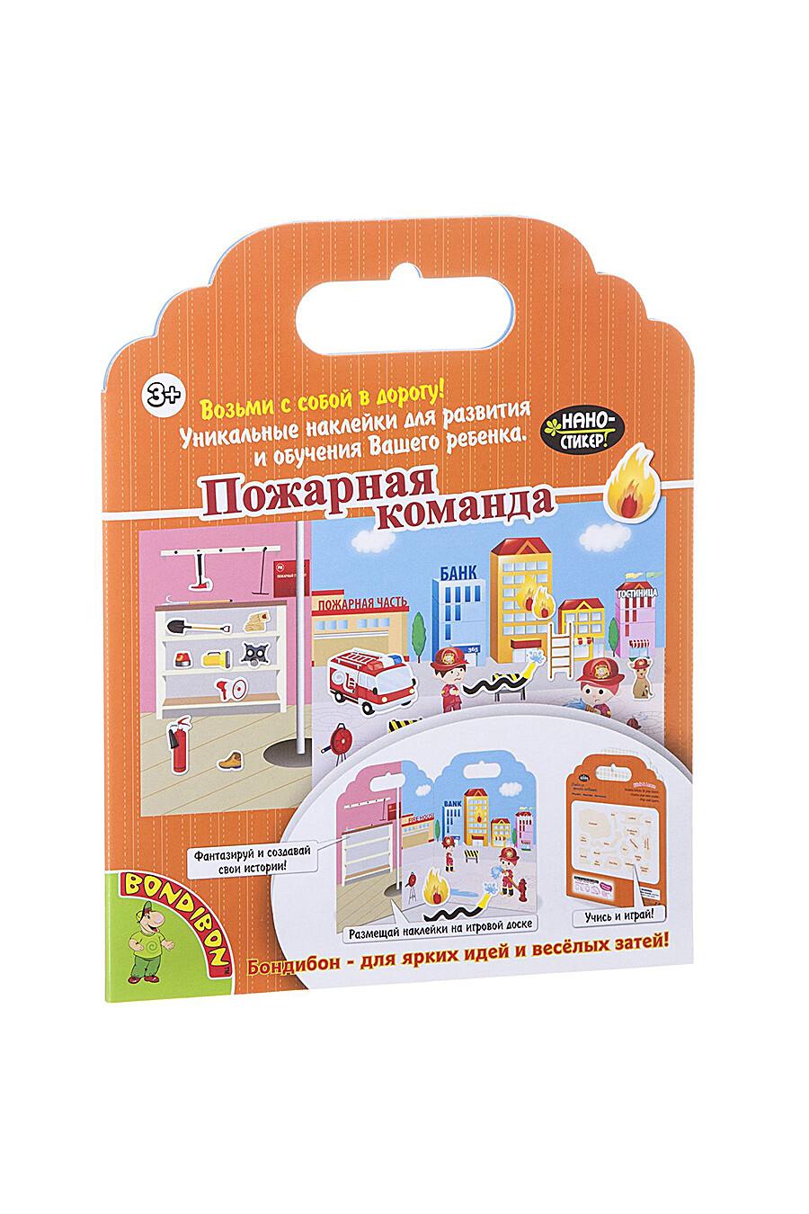 Набор наклеек для детей BONDIBON 157580 купить оптом от производителя. Совместная покупка игрушек в OptMoyo