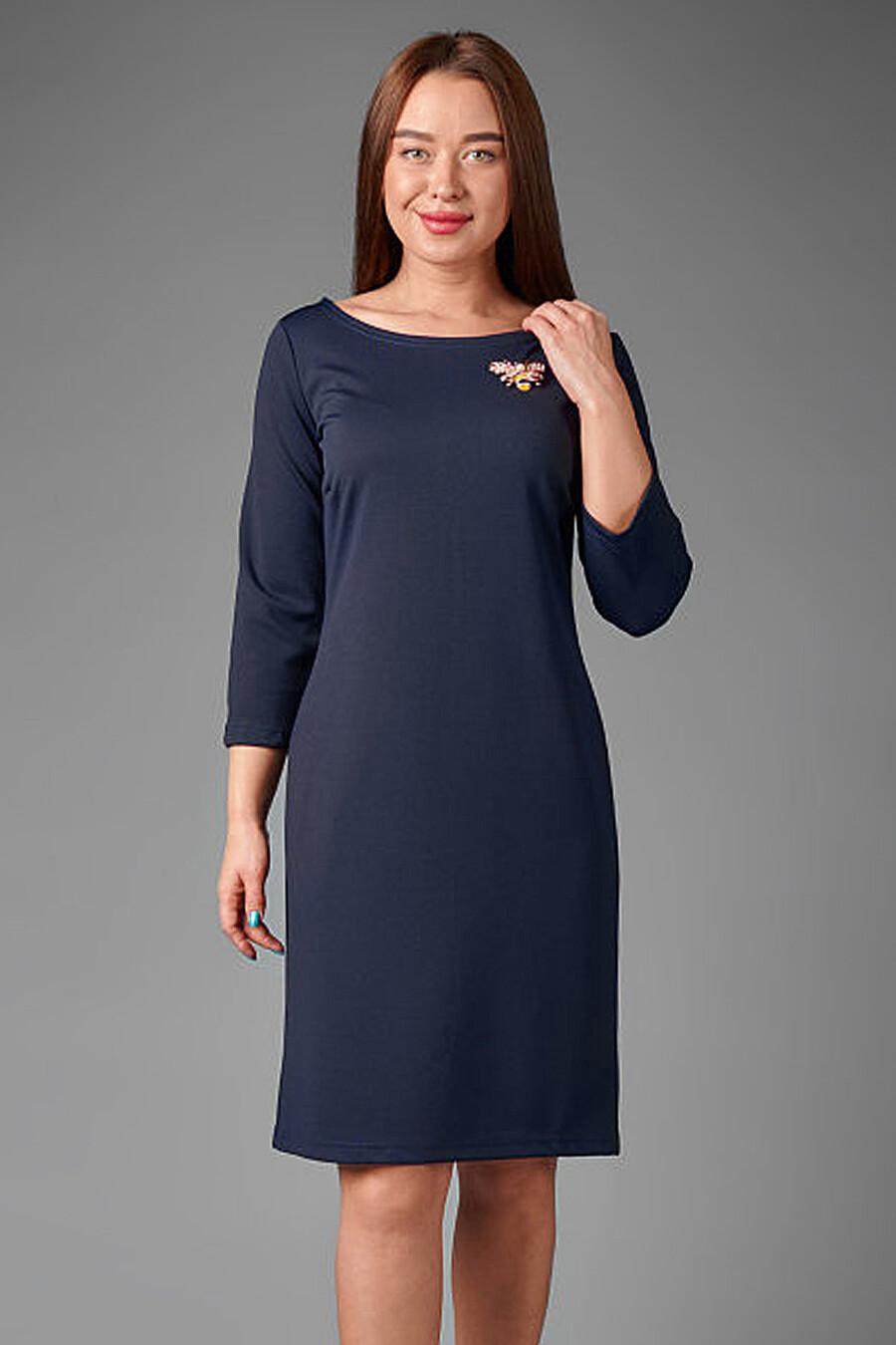 Платье #158234