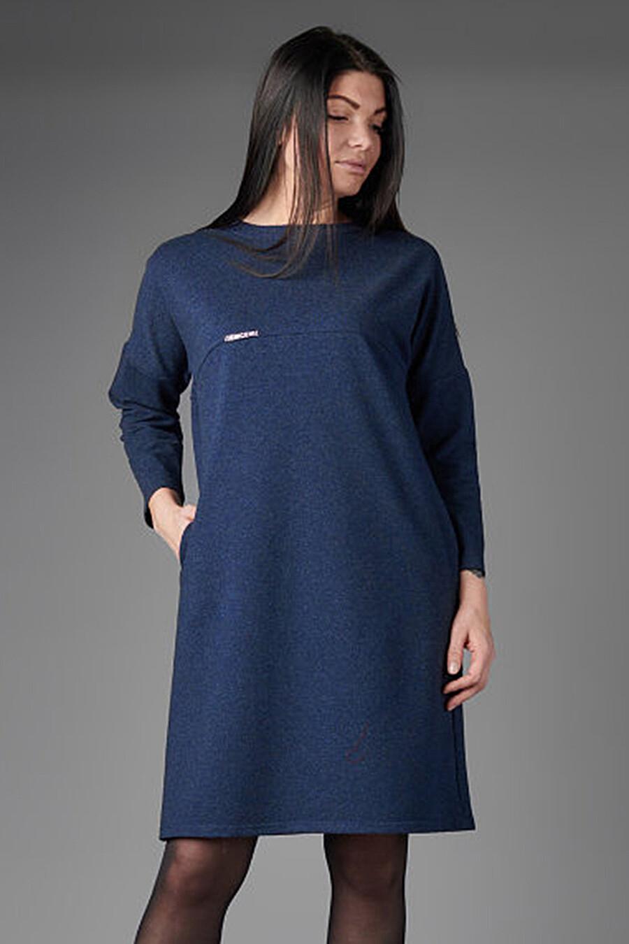 Платье для женщин ALTEX 158249 купить оптом от производителя. Совместная покупка женской одежды в OptMoyo