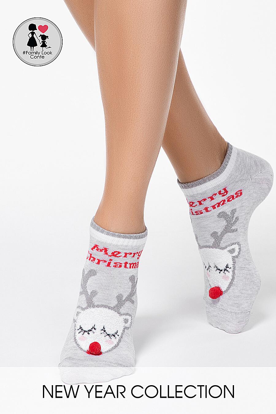 Носки для женщин CONTE ELEGANT 158546 купить оптом от производителя. Совместная покупка женской одежды в OptMoyo