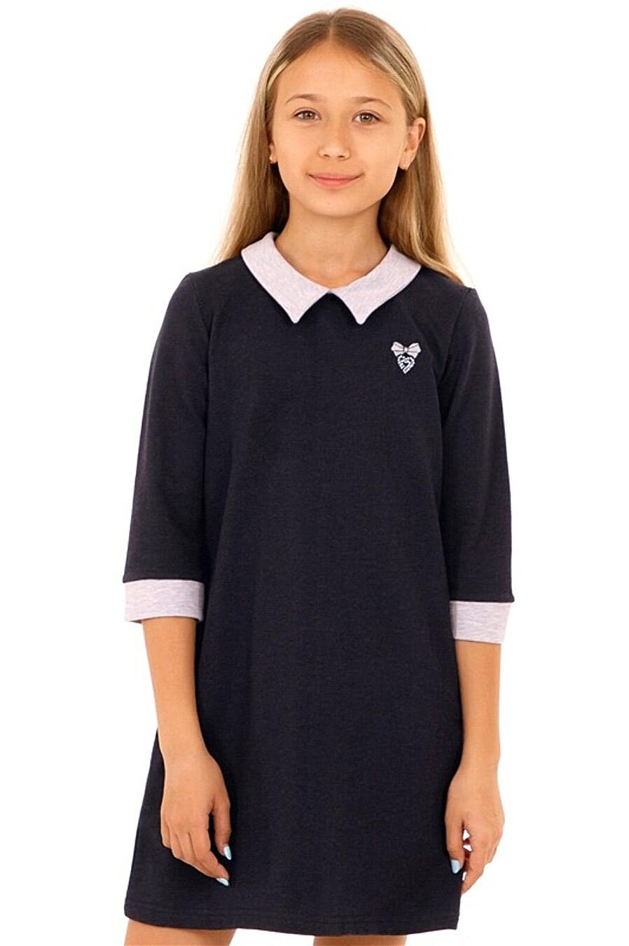 Платье для девочек Archi 158549 купить оптом от производителя. Совместная покупка детской одежды в OptMoyo