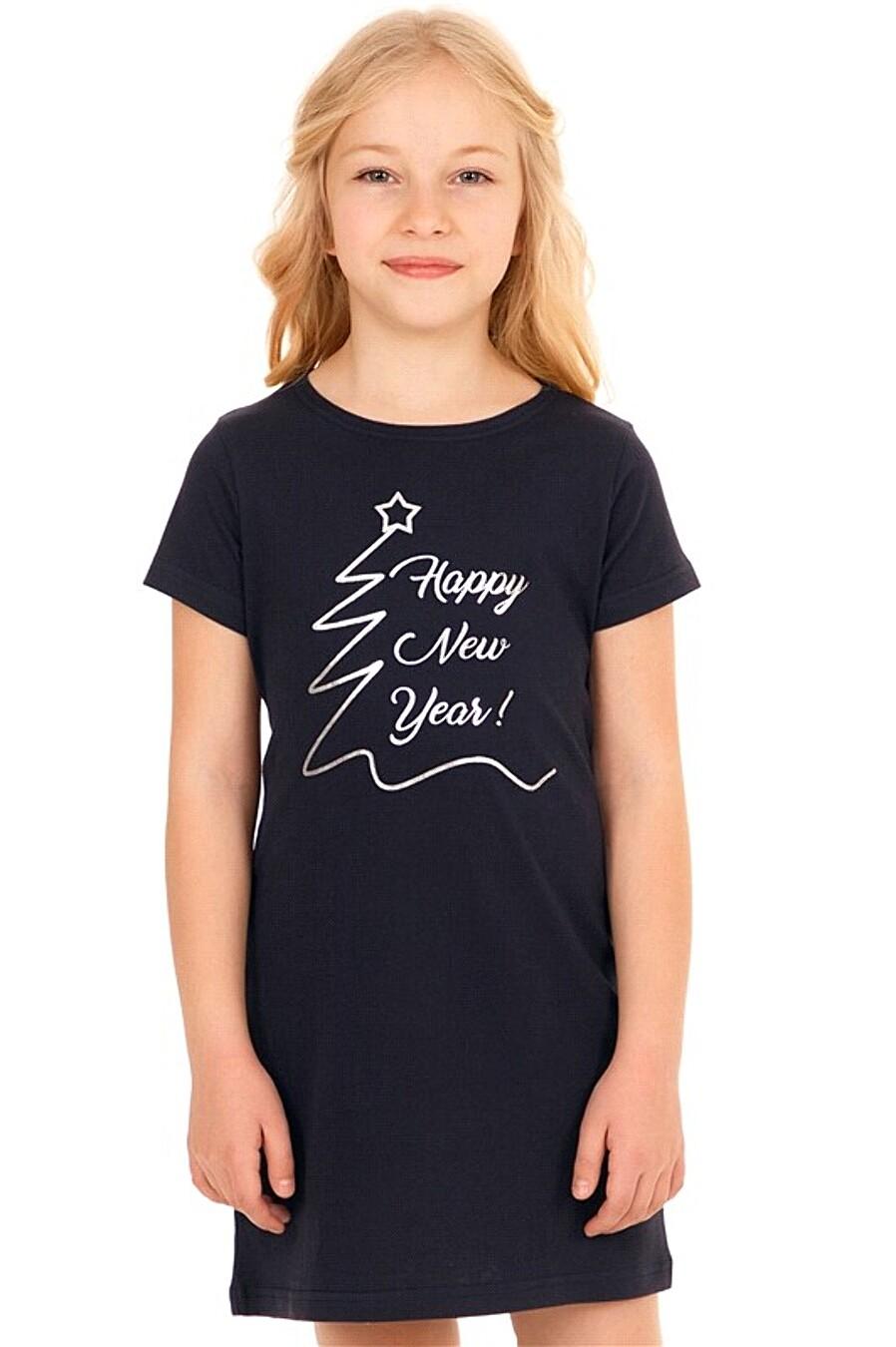 Платье для девочек Archi 158630 купить оптом от производителя. Совместная покупка детской одежды в OptMoyo