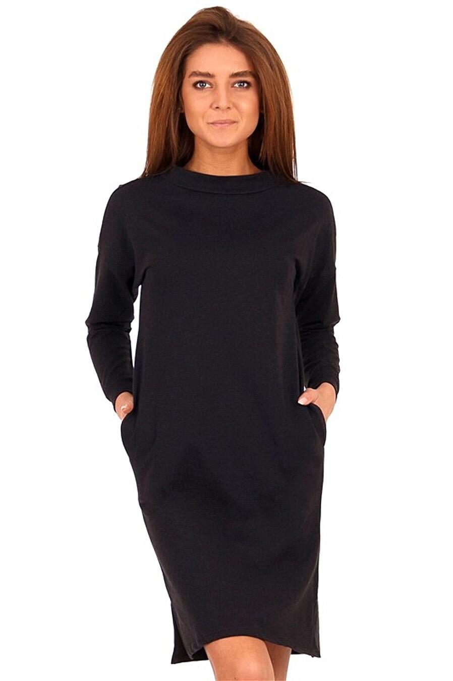 Платье для женщин Archi 158741 купить оптом от производителя. Совместная покупка женской одежды в OptMoyo