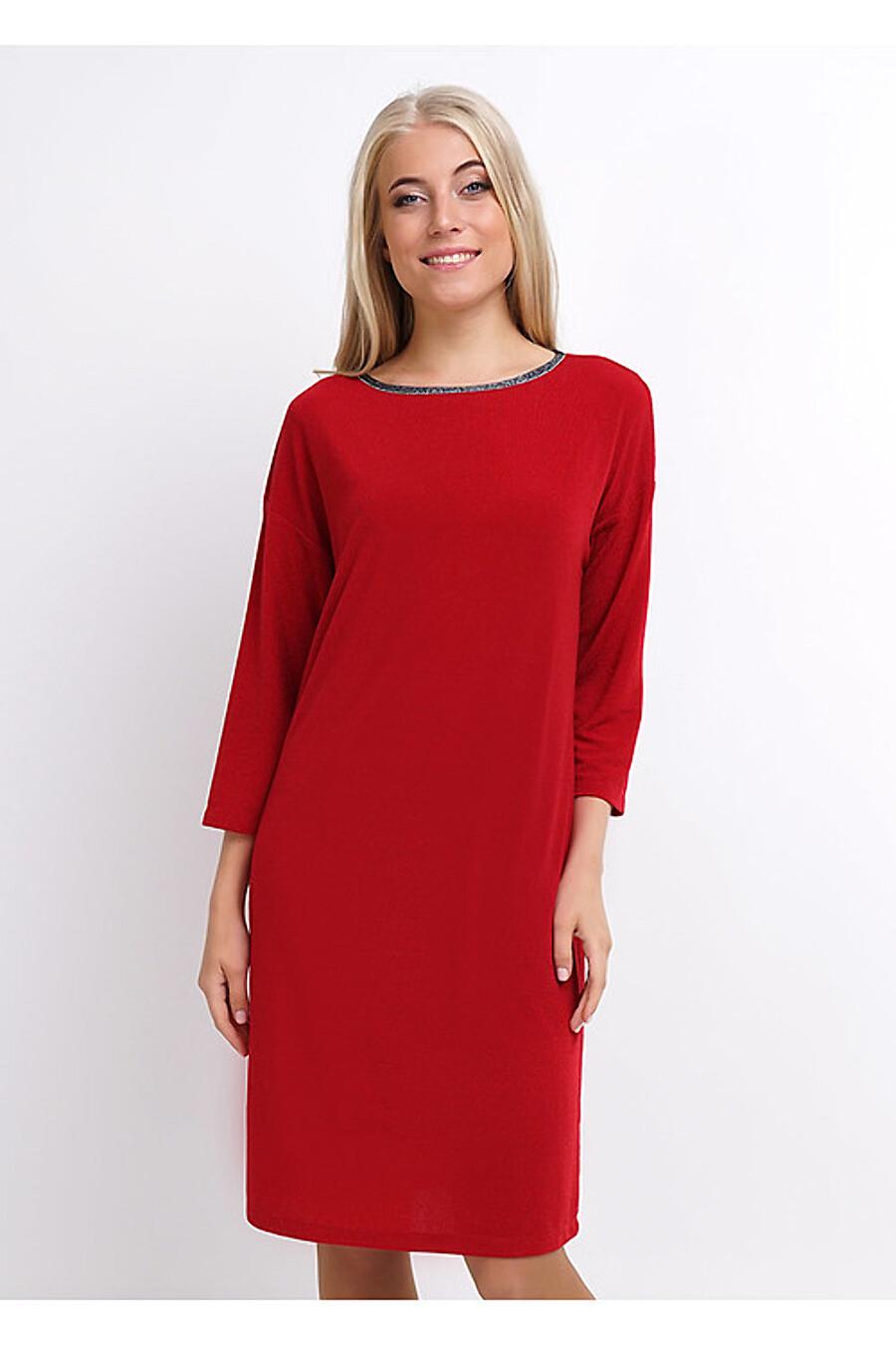 Платье для женщин CLEVER 158804 купить оптом от производителя. Совместная покупка женской одежды в OptMoyo