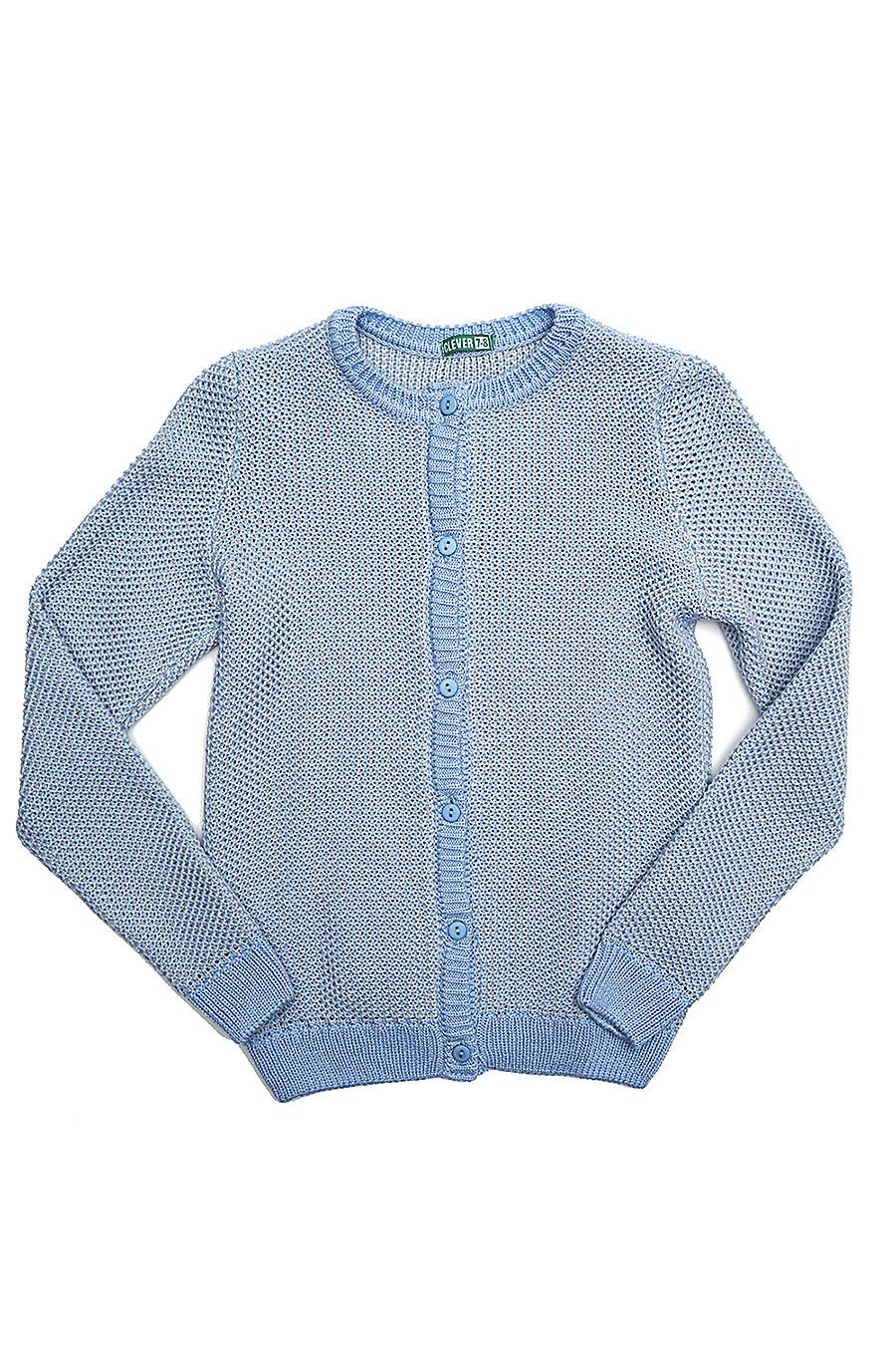 Жакет для девочек CLEVER 158822 купить оптом от производителя. Совместная покупка детской одежды в OptMoyo