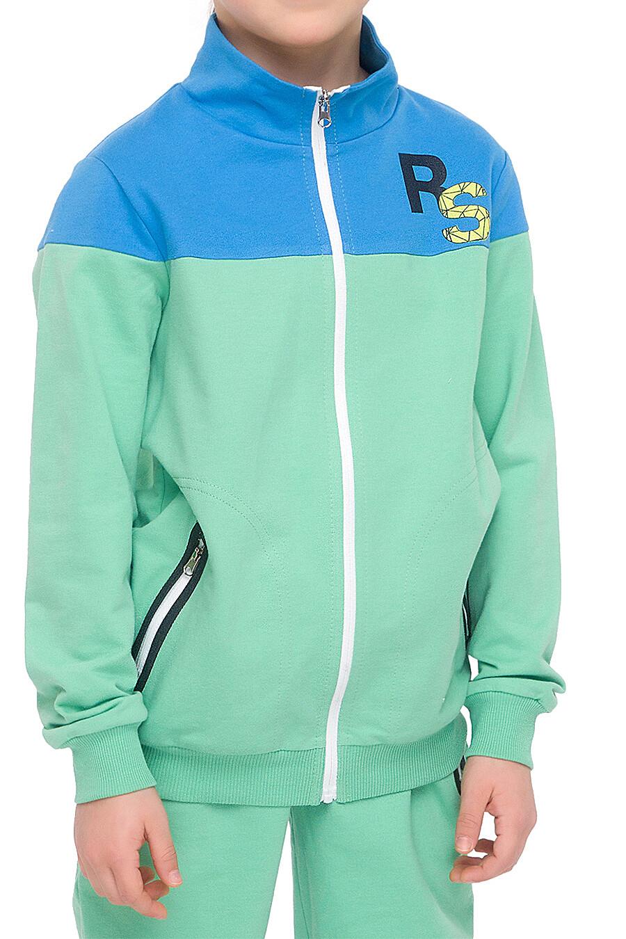 Толстовка для мальчиков CLEVER 158840 купить оптом от производителя. Совместная покупка детской одежды в OptMoyo