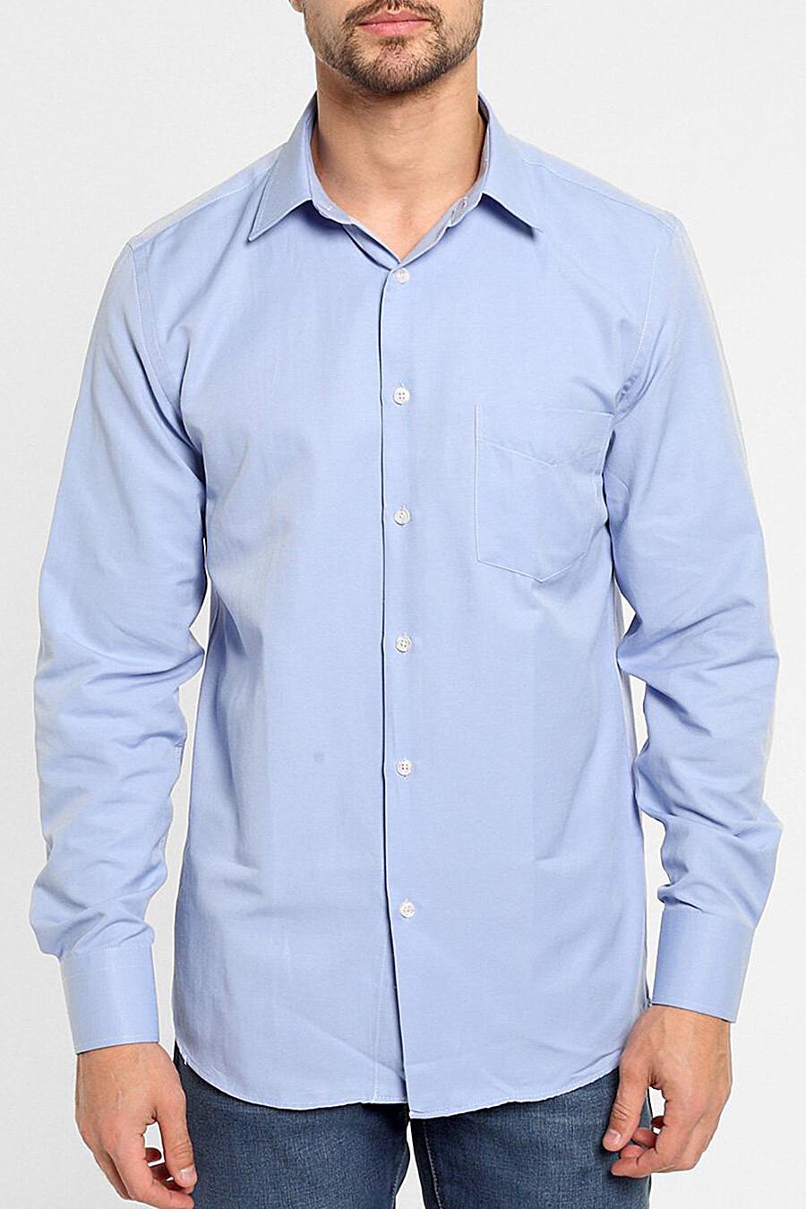 Рубашка для мужчин F5 158873 купить оптом от производителя. Совместная покупка мужской одежды в OptMoyo