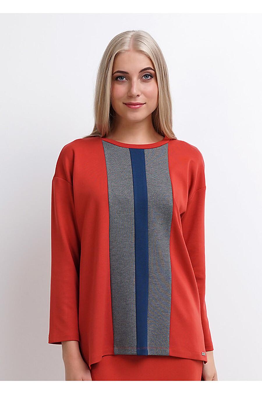Джемпер для женщин CLEVER 159032 купить оптом от производителя. Совместная покупка женской одежды в OptMoyo