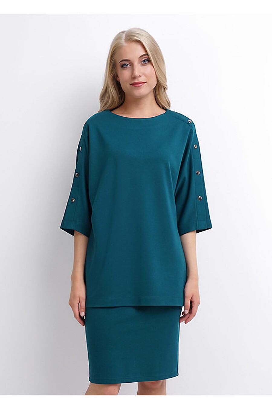 Джемпер для женщин CLEVER 159038 купить оптом от производителя. Совместная покупка женской одежды в OptMoyo