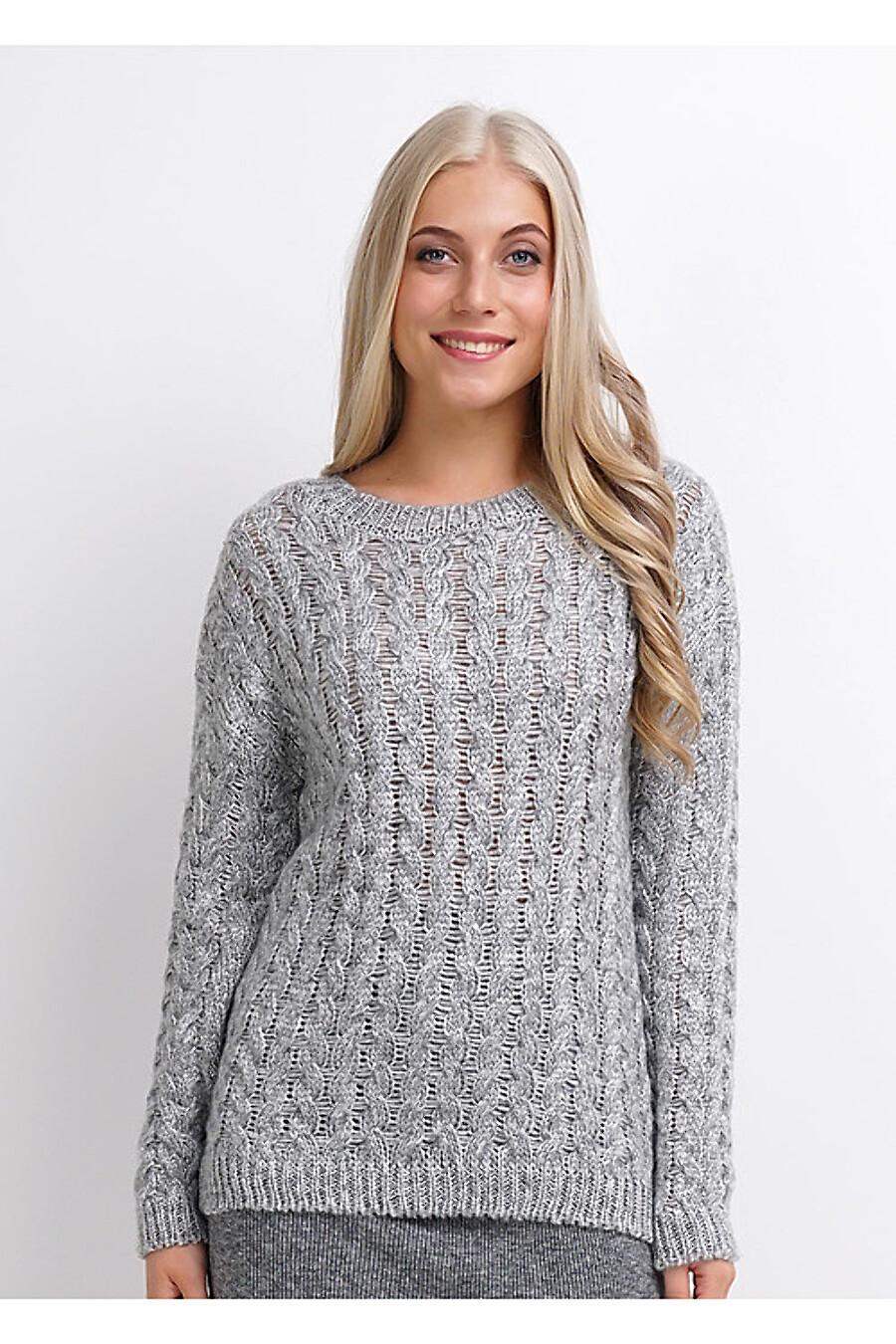 Джемпер для женщин CLEVER 159071 купить оптом от производителя. Совместная покупка женской одежды в OptMoyo
