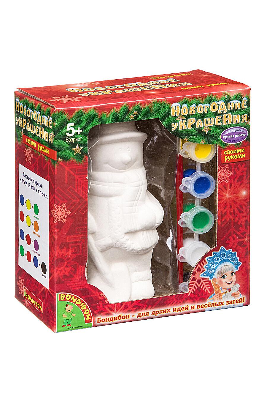 Набор для творчества для детей BONDIBON 159482 купить оптом от производителя. Совместная покупка игрушек в OptMoyo