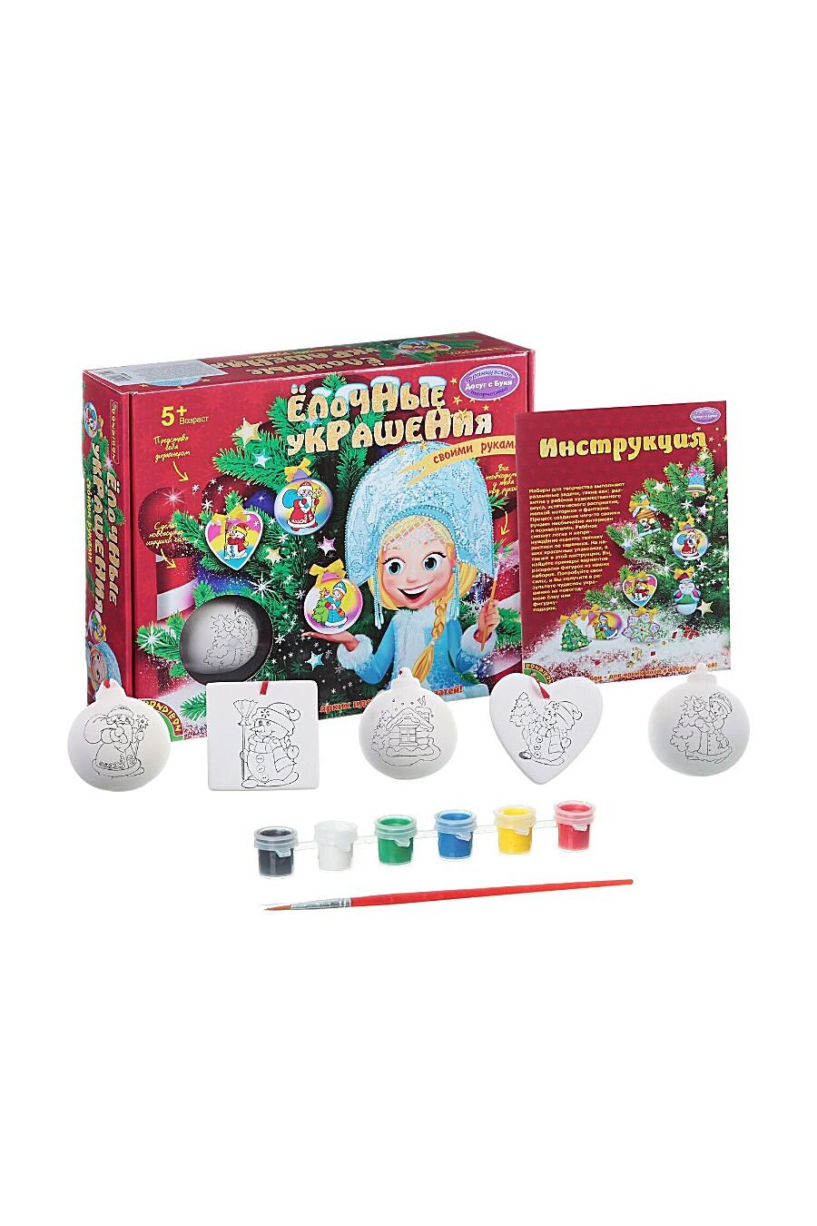Набор для творчества для детей BONDIBON 159500 купить оптом от производителя. Совместная покупка игрушек в OptMoyo