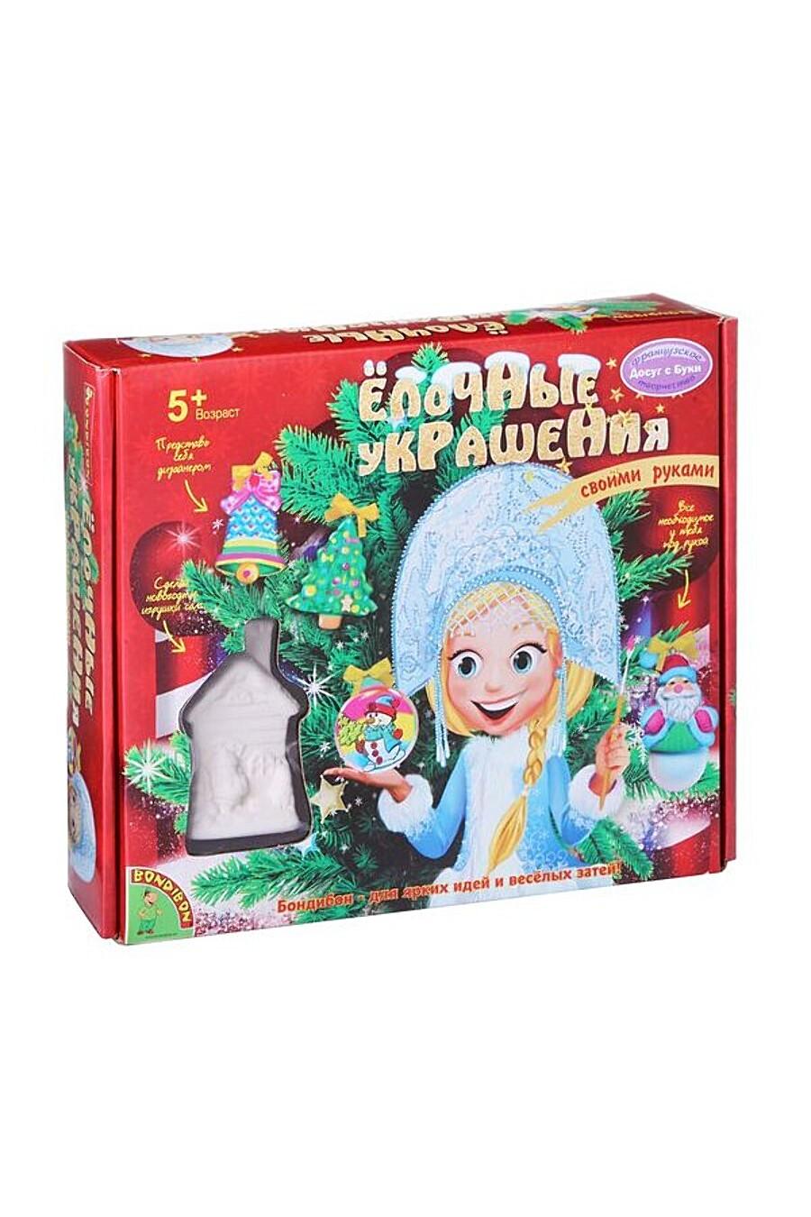 Набор для творчества для детей BONDIBON 159506 купить оптом от производителя. Совместная покупка игрушек в OptMoyo