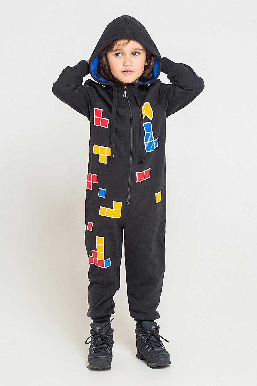 Комбинезон для мальчиков CROCKID 161164 купить оптом от производителя. Совместная покупка детской одежды в OptMoyo