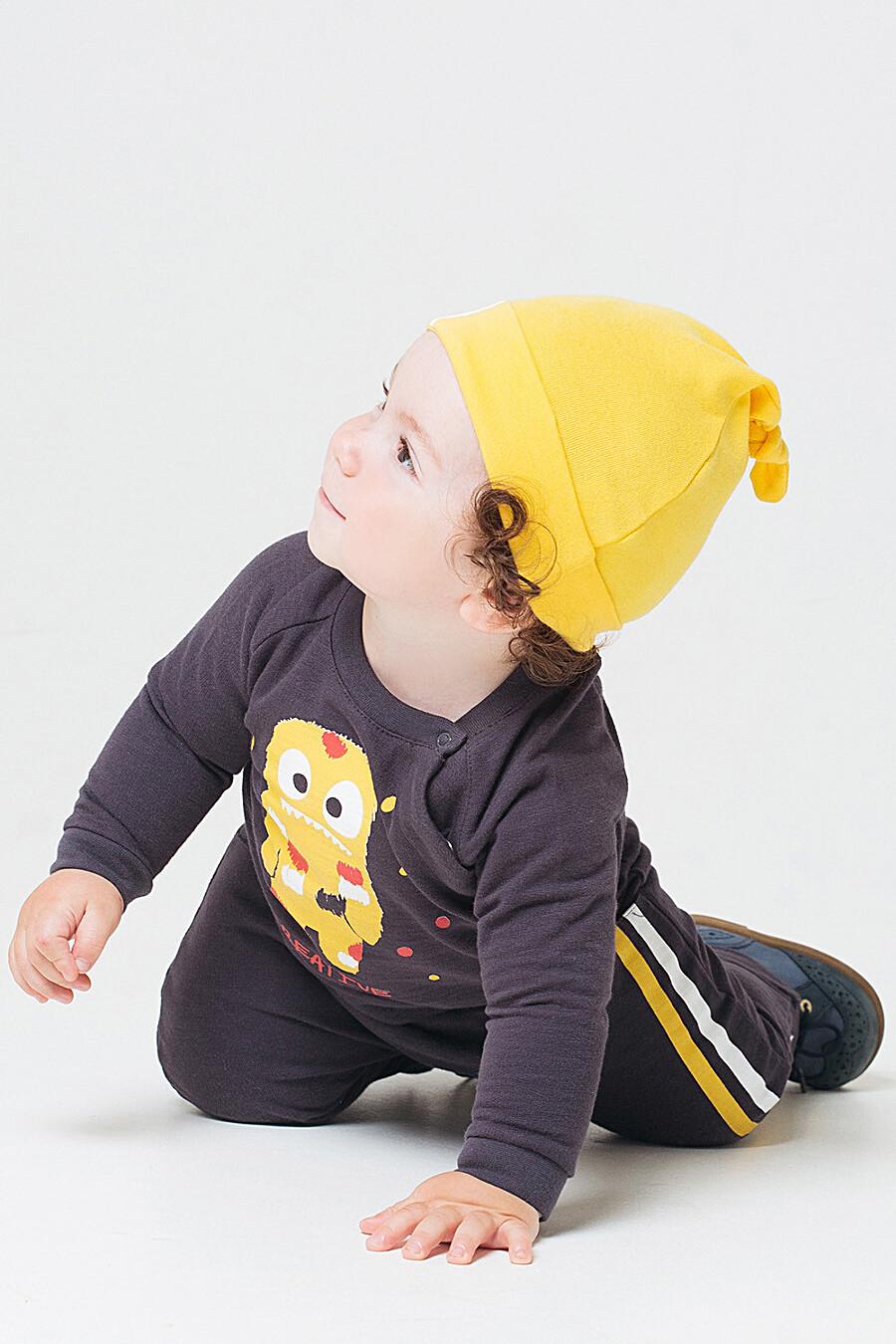 Шапочка для мальчиков CROCKID 161185 купить оптом от производителя. Совместная покупка детской одежды в OptMoyo