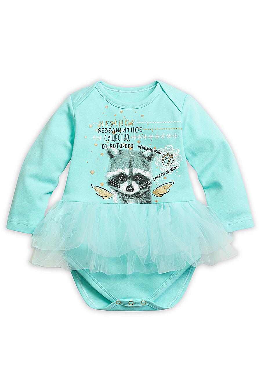 Полукомбинезон для девочек PELICAN 161251 купить оптом от производителя. Совместная покупка детской одежды в OptMoyo