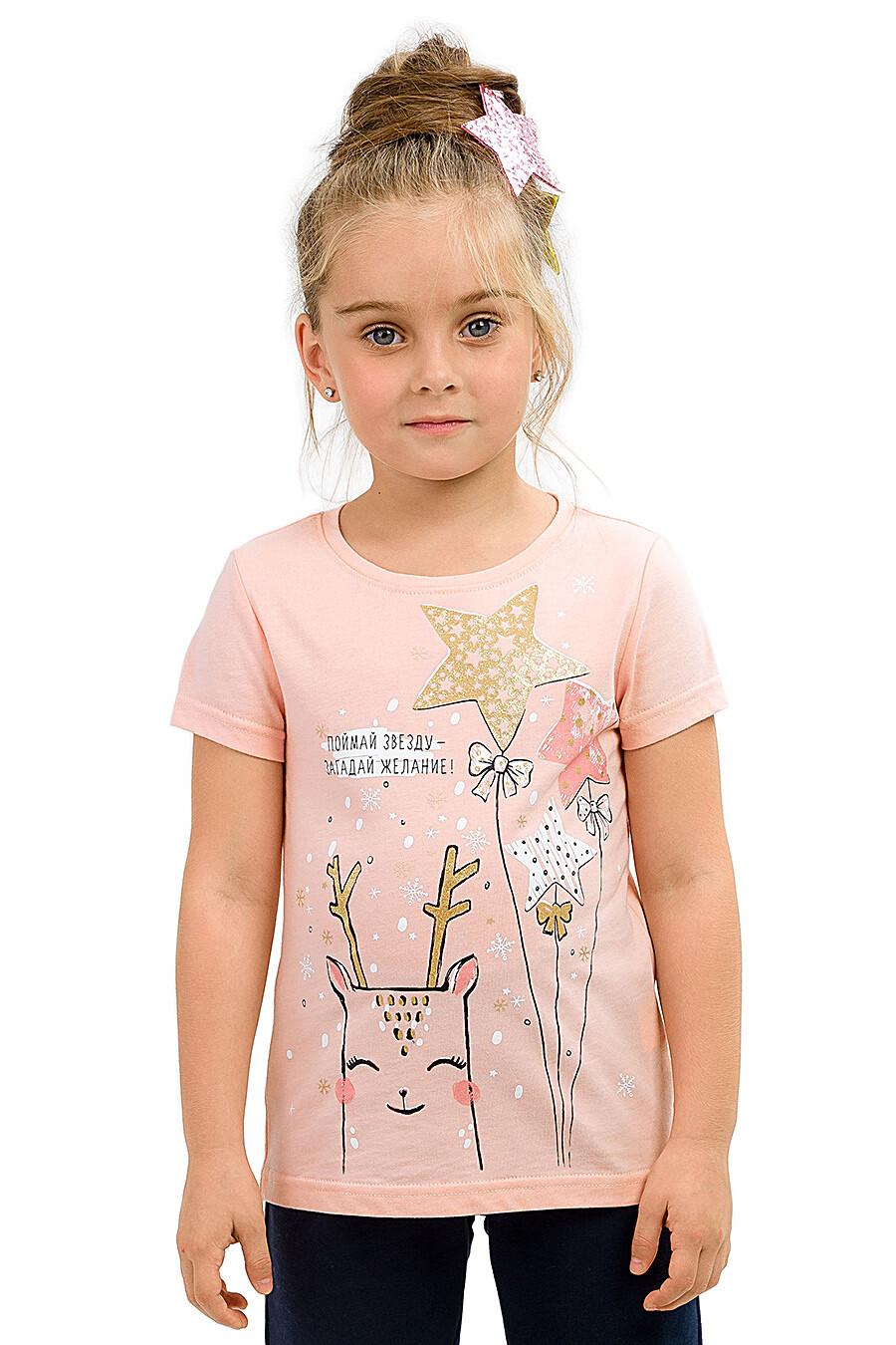 Футболка для девочек PELICAN 161256 купить оптом от производителя. Совместная покупка детской одежды в OptMoyo