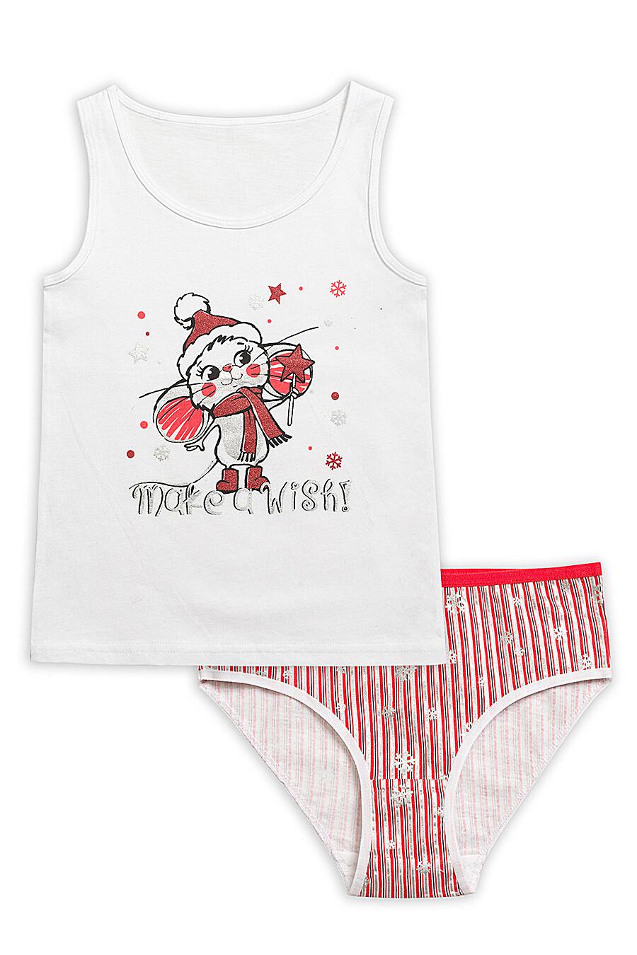 Комплект для девочек PELICAN 161263 купить оптом от производителя. Совместная покупка детской одежды в OptMoyo