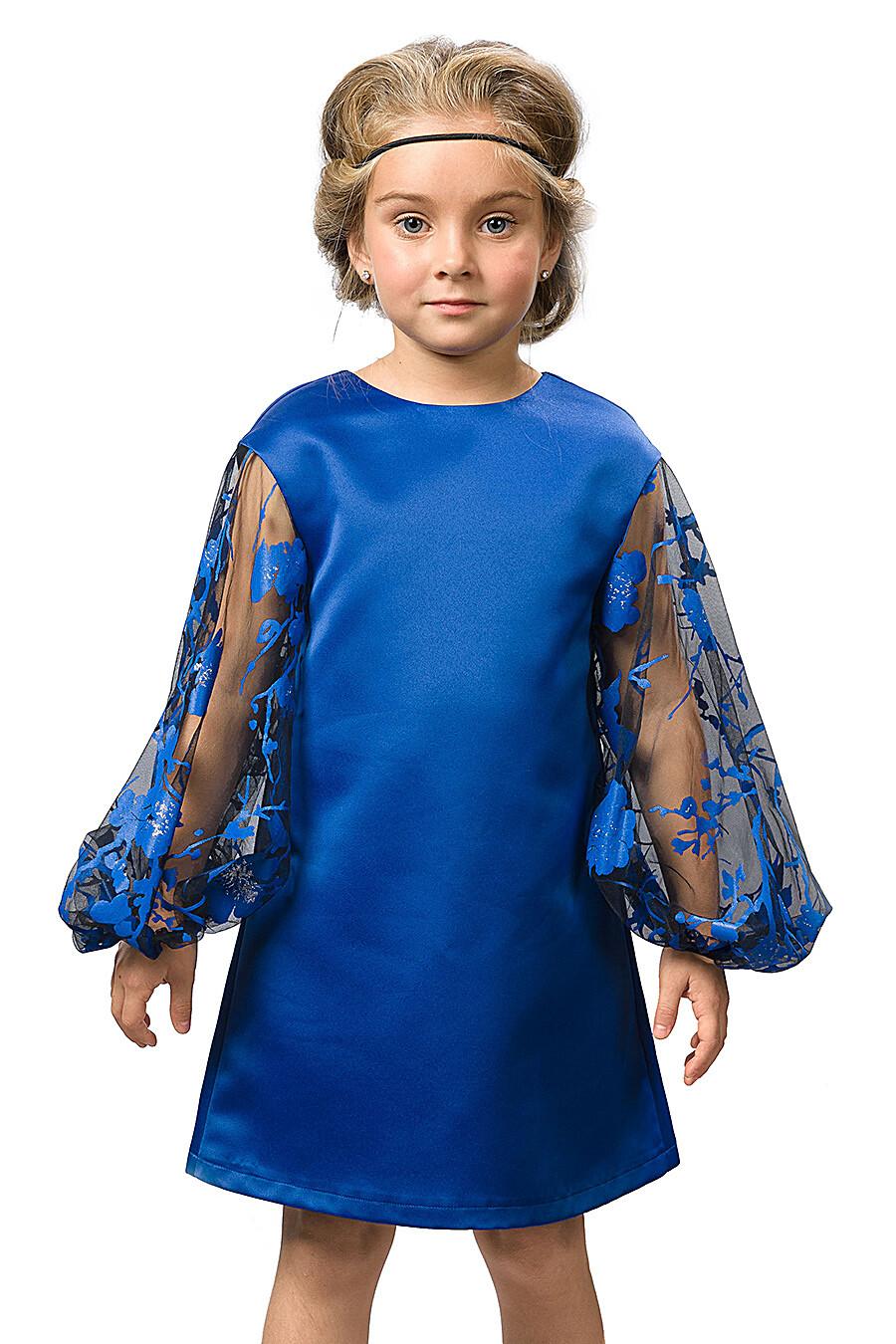 Платье для девочек PELICAN 161278 купить оптом от производителя. Совместная покупка детской одежды в OptMoyo