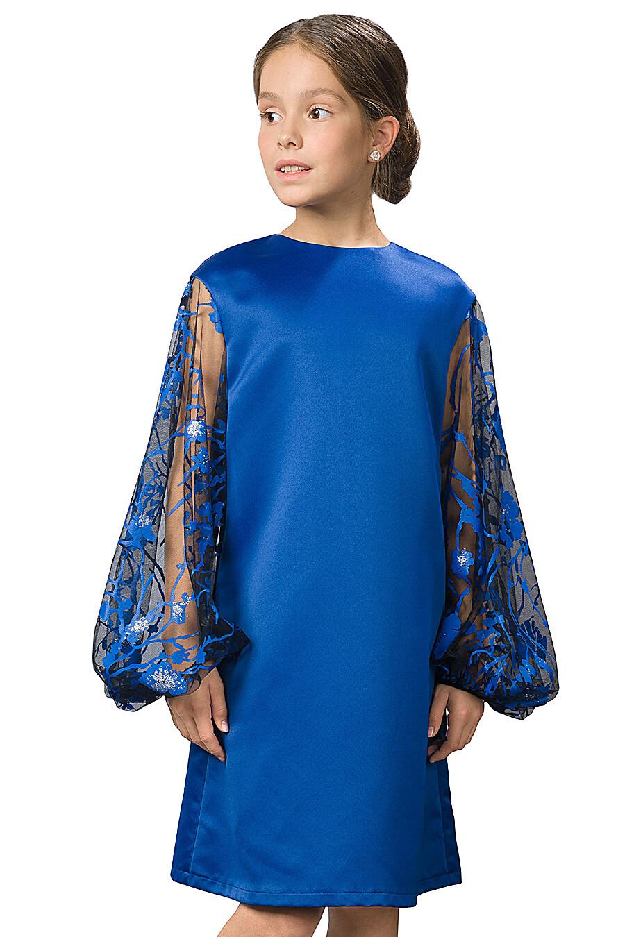 Платье PELICAN (161280), купить в Moyo.moda