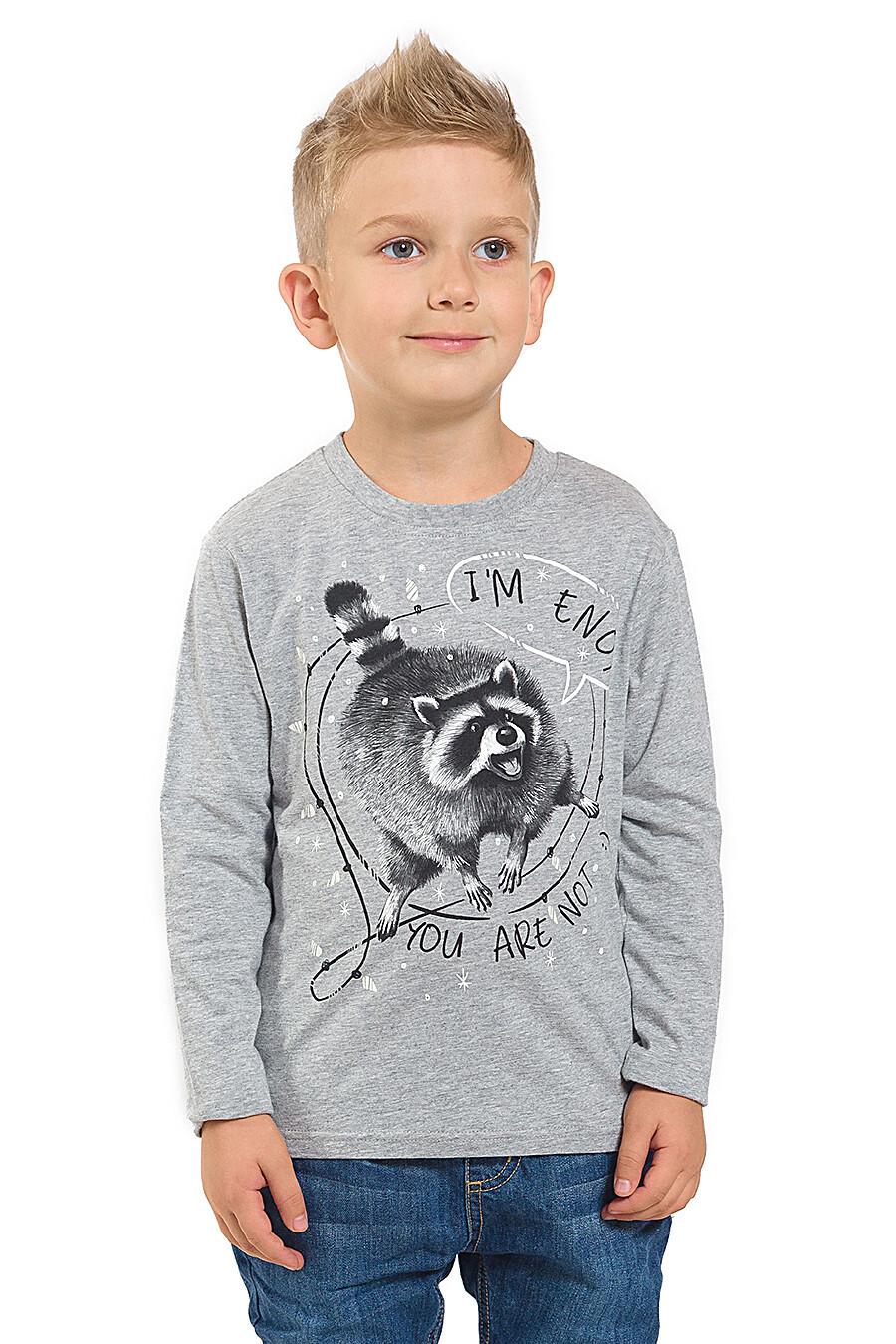 Джемпер для мальчиков PELICAN 161330 купить оптом от производителя. Совместная покупка детской одежды в OptMoyo