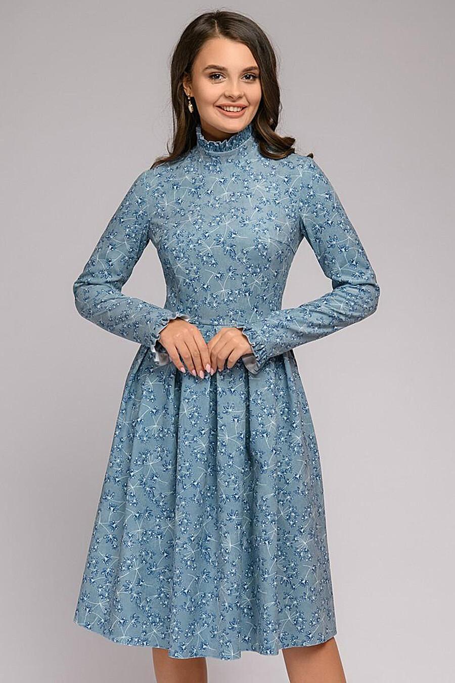 Платье 1001 DRESS (161369), купить в Optmoyo.ru