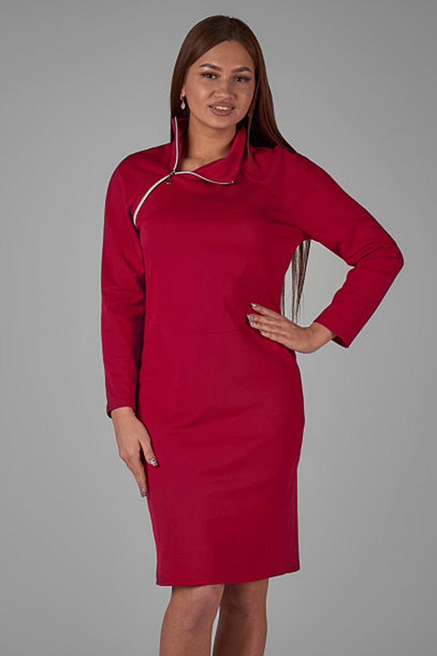 Платье ALTEX (161394), купить в Optmoyo.ru