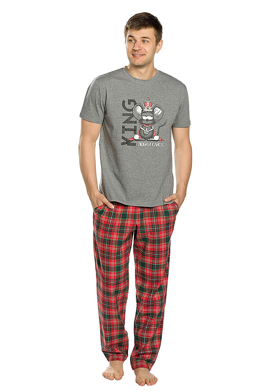 Комплект для мужчин PELICAN 161423 купить оптом от производителя. Совместная покупка мужской одежды в OptMoyo