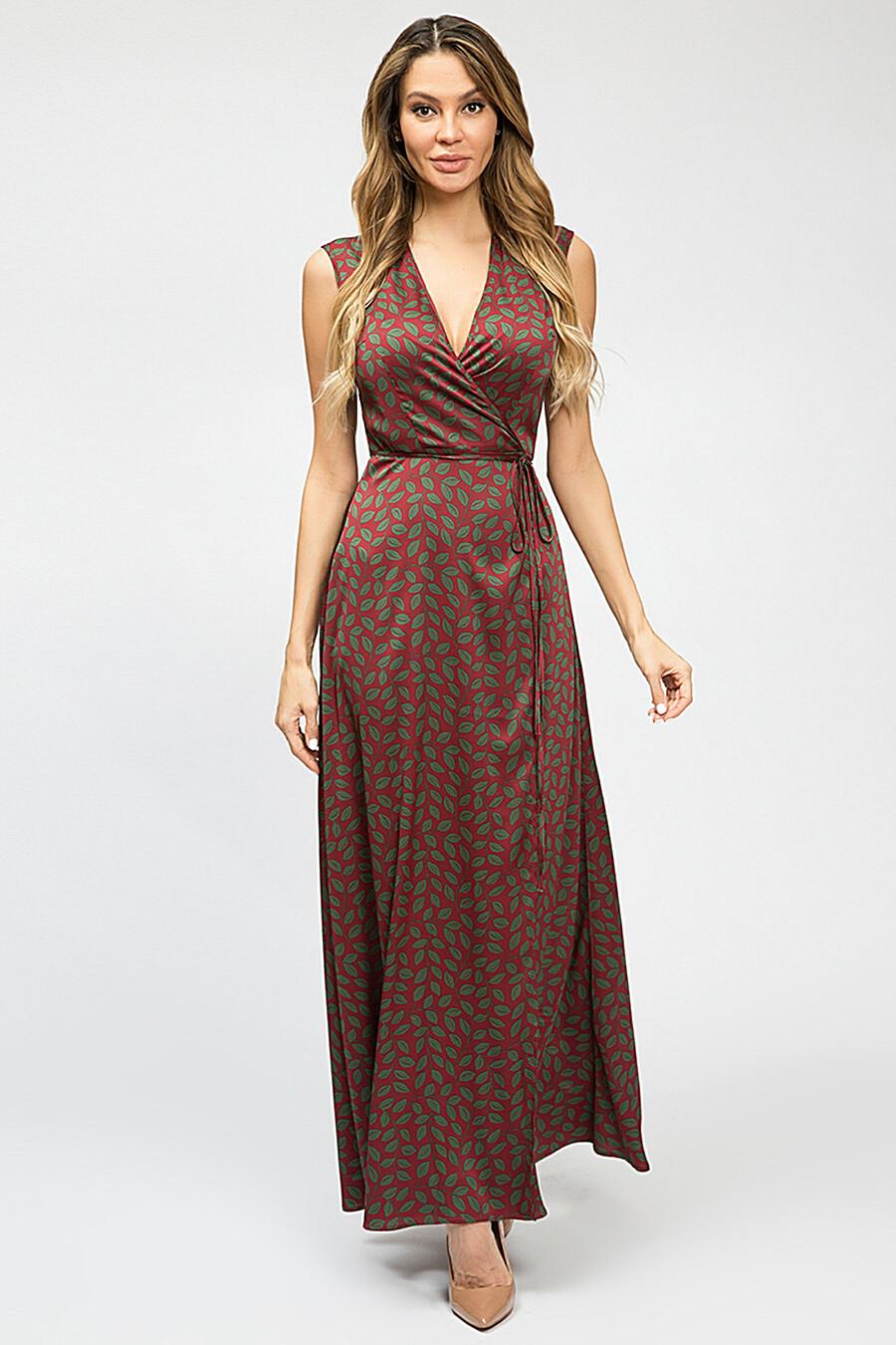 Платье KOTIS (161470), купить в Moyo.moda