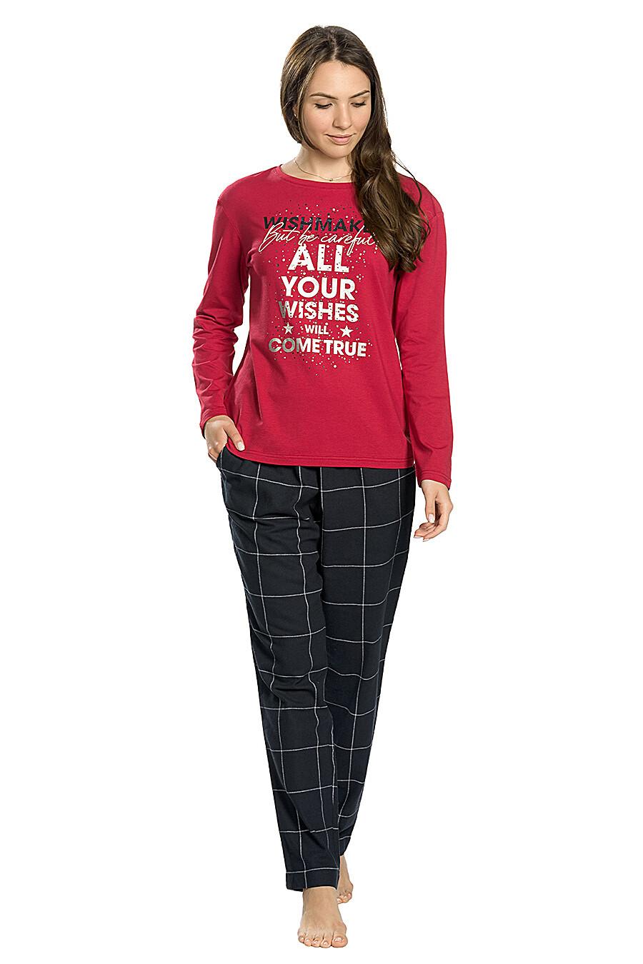 Комплект для женщин PELICAN 161491 купить оптом от производителя. Совместная покупка женской одежды в OptMoyo